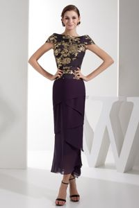 Off Shoulder Eggplant Purple Mother Bride Dress with Embroidery